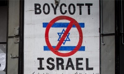 No queremos a la armada israelí en el Euskalgym